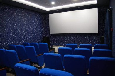 Свидание в кинотеатре для двоих