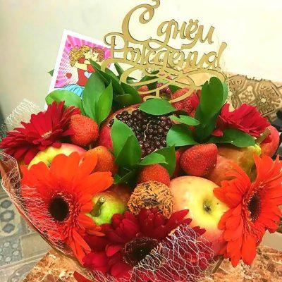 Букет из фруктов, фруктовый букет, букет из ягод